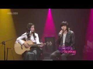 아이유 (IU) - Officially Missing You & Like A Star (Acoustic Live)