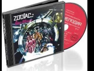 Zodiak - Polo (группа Зодиак - Поло)