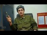 Правда о России от солдата российской армии!