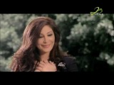 Elissa - 3a Bali Habibi 2010 ( Official Extra HQ Video Clip ) اليسا - ع بالي حبيبي