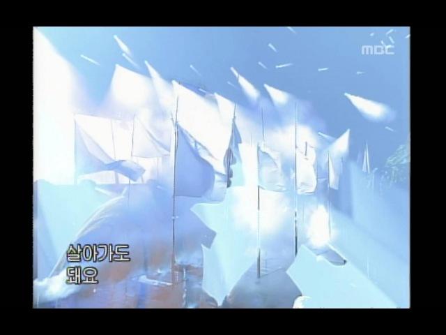 음악캠프 - Whee Sung - Cant you, 휘성 - 안되나요, Music Camp 20020706