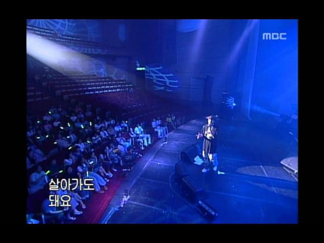 음악캠프 - Whee Sung - Cant you, 휘성 - 안되나요, Music Camp 20020720