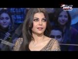 Haifa Wahbe on MTV Lebanon (ARABIC) Part 1