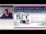 Презентация TalkFusion А. Фомина от 11.02.13