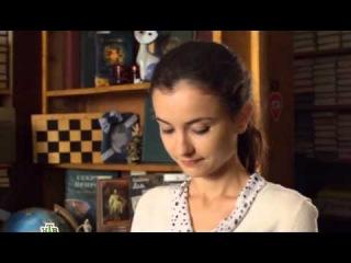 Предчувствие. 2 серия (2013) мистика, детектив, сериал