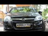 ДХО в штатные фары ProBright DRL на Opel Astra H