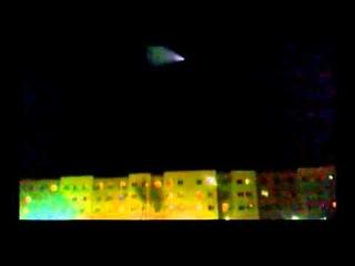 ufo 8 june 2012 Iran