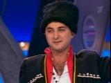 КВН 2009 Спецпроект - БАК-Соучастники (КОП)