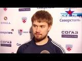СКА-ТВ: Иван Касутин о победе над