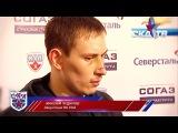 СКА-ТВ: Игроки СКА о третьем матче с