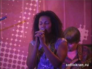 Sofi Okran - Софи Окран - Little Girl Blue