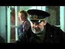 Сердце капитана Немова БМКФ