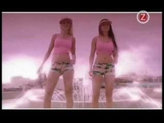 Gunther & The Sunshine Girls - Teeny Weeny String Bikini (HQ)