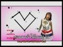 [MV]โฟร์มด - จีบนักเดี๋ยวร FourMod - Jeeb Nuk Diew Ruk Luey