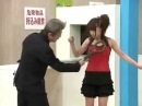TSA [Airport security screeners] Groping Lampooned On Japanese TV - funny