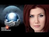 Тайны мира с Анной Чапман №69. Билет в один конец (25.10.2012)