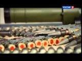 Новейшая боевая техника России