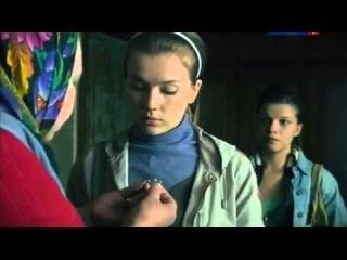 Услышь мое сердце (2011, РОССИЯ) новый фильм