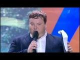 КВН 2012 Летний кубок Сочи Конкурс капитанов