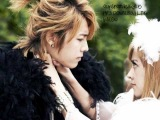 Official Skip Beat OST 9.