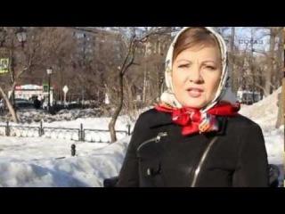 Ирина Бергсет марш