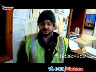 Бородач   9  Парковщик