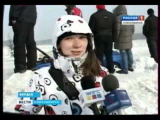 В Бердске завершился чемпионат Сибири по гонкам на льду среди автомобилистов любителей   Вести Новосибирск   NSKTV