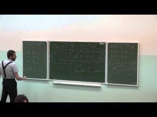 Теорема Ферма (8). А. Савватеев в ИГУ.