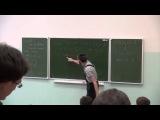 Теорема Ферма (5). А. Савватеев в ИГУ.