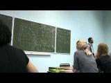 А. Савватеев в ИГТУ. Теория экономического равновесия