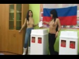 В Подмосковье голые девушки проголосовали за честные выборы | Новости телекомпании НТВ