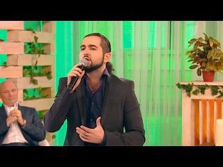 Голос - Эдвард Хачарян в программе `Доброго здоровьица!` поeт песню `Твои следы`