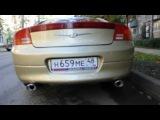 Тюнинг выхлоп Chrysler Intrepid 2