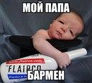 Леонид Печенкин фото #16