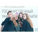 Александр Филиппов фото #49