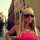 Катерина Макарова фото #8