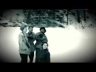 Тайна горы мертвецов. Перевал Дятлова [05/03/2013] (фильм 1)