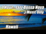 JAZZ INSTRUMENTAL Chill Out Bossa Nova Music Playlist Smooth Relax Study Soft for studying Cuban