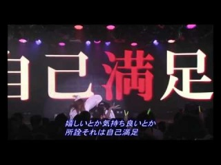 〘ダンマス3〙Jibril 【え?あぁ、そう。(百合枠)】