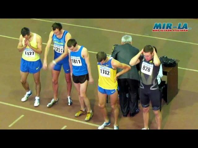800м Мужчины 7 забег Командный чемпионат Украины MIR-LA.com