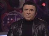 Временно доступен: Анатолий Кашпировский (28.02.2009)