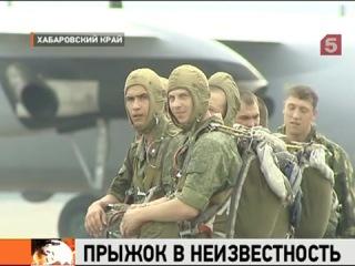 Призывники-спецназовцы учатся летать