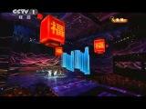 2013央视春晚 雅尼 常静 创意器乐演奏《琴筝和鸣》06