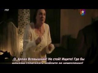 Величне століття. Роксолана 3 сезон 6 (69) серія