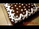 Шоколадный бисквитный торт с творожным кремом рецепт на