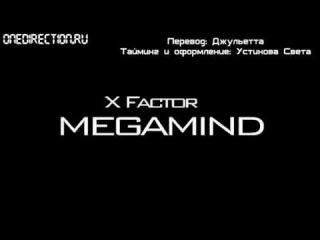 MEGAMIND - Harry Styles vs Mary Byrne [Rus Sub]