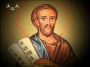 Вера святых. Серия 27-ая Первая заповедь. Возлюби Господа Бога.