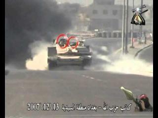 Ирак.Подрыв Абрамса.2007.
