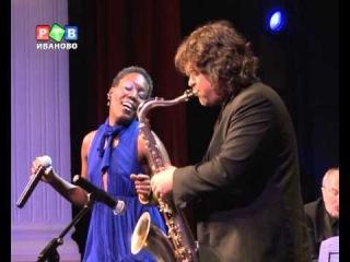 Звезда мирового джаза в Иванове