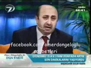 Ömer Döngeloğlu-Ağlatan Sahur Duası 29.08.2011